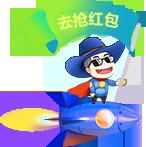 惠来网站建设